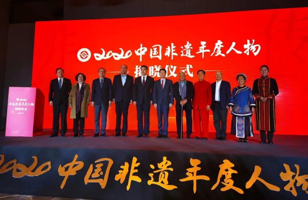 Chen Zhenglei premiado 2020