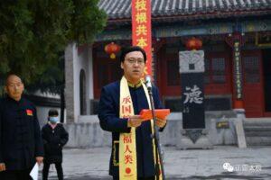 Chen bin discurso inauguración del Primer Congreso sobre la Herencia y el Desarrollo del Sistema Taichi de Chen Zhenglei
